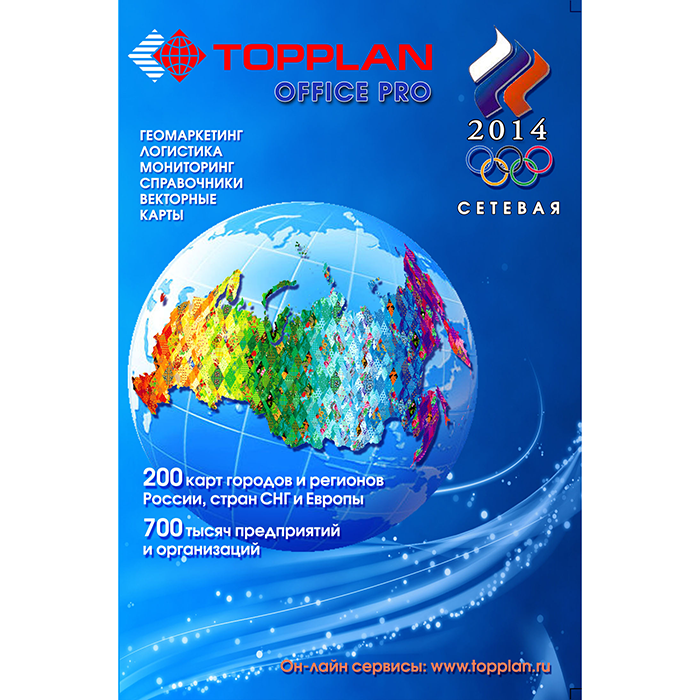 Topplan Санкт Петербург 2014